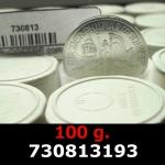 Réf. 730813193 100 grammes d\'argent pur - Philharmonique de Vienne (LSP)  Issu d un lot de 1000 pièces d une once - REVERS