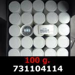 Réf. 731104114 100 grammes d\'argent pur - Philharmonique de Vienne (LSP)  Issu d un lot de 1000 pièces d une once - REVERS