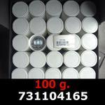 Réf. 731104165 100 grammes d\'argent pur - Philharmonique de Vienne (LSP)  Issu d un lot de 1000 pièces d une once - REVERS