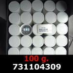 Réf. 731104309 100 grammes d\'argent pur - Philharmonique de Vienne (LSP)  Issu d un lot de 1000 pièces d une once - REVERS
