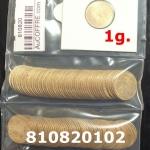 Réf. 810820102 1 gramme d\'or pur - Demi-Napoléon (LSP) 10 Francs Issu d un lot de 100 Mariannes Coq - REVERS