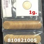 Réf. 810821005 1 gramme d\'or pur - Demi-Napoléon (LSP) 10 Francs Issu d un lot de 100 Mariannes Coq - REVERS