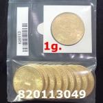 Réf. 820113049 1 gramme d\'or pur - Liberty 20$ (LSP)  Issu d un lot de 10 Liberty 20$ - REVERS