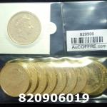 1 gramme d'or pur - Britannia (LSP)  Issu d un lot de 10 Britannia 1 once