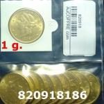 1 gramme d'or pur - Liberty 20$ (LSP)  Issu d un lot de 10 Liberty 20$