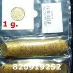 1 gramme d'or pur - Napoléon (LSP) 20 Francs Issu d un lot de 100 Mariannes Coq