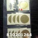 Réf. 830201264 1 gramme d\'or pur - Britannia (LSP)  Issu d un lot de 10 Britannia 1 once 9999 - REVERS