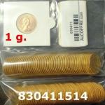 Réf. 830411514 1 gramme d\'or pur - Souverain (LSP)  Issu d un lot de 100 Elizabeth II - REVERS