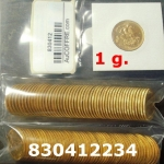Réf. 830412234 1 gramme d\'or pur - Souverain (LSP)  Issu d un lot de 100 Elizabeth II - REVERS