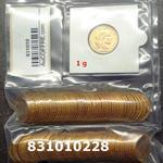 Réf. 831010228 1 gramme d\'or pur - Napoléon (LSP) 20 Francs Issu d un lot de 100 Mariannes Coq - REVERS