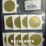 Réf. 831014074 1 gramme d\'or pur - Britannia (LSP)  Issu d un lot de 10 Britannia 1 once 9999 - REVERS