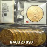 Réf. 840327097 1 gramme d\'or pur - 50 Pesos Mexique (LSP)  Issu d un lot de x10 50 Pesos - REVERS