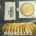 Réf. 850401223 1 gramme d\'or pur - 50 Pesos Mexique (LSP)  Issu d un lot de x10 50 Pesos - REVERS