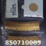 Réf. 850710005 1 gramme d\'or pur - Souverain (LSP)  Issu d un lot de 100 Elizabeth II - REVERS