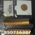 Réf. 850716387 1 gramme d\'or pur - Napoléon (LSP) 20 Francs Issu d un lot de 100 Génie IIIème République - REVERS