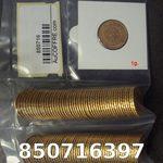 Réf. 850716397 1 gramme d\'or pur - Napoléon (LSP) 20 Francs Issu d un lot de 100 Génie IIIème République - REVERS