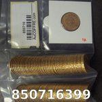 Réf. 850716399 1 gramme d\'or pur - Napoléon (LSP) 20 Francs Issu d un lot de 100 Génie IIIème République - REVERS