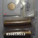 Réf. 850818512 1 gramme d\'or pur - Napoléon (LSP) 20 Francs Issu d un lot de 100 Mariannes Coq - REVERS