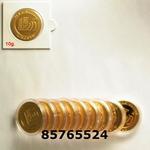 Réf. 85765524 10 grammes d\'or pur - Vera Valor (LSP)  Issu d un lot de 10 Vera Valor 1 once - REVERS