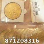 Réf. 871208316 1 gramme d\'or pur - 50 Pesos Mexique (LSP)  Issu d un lot de x10 50 Pesos - REVERS
