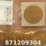 Réf. 871209304 1 gramme d\'or pur - 50 Pesos Mexique (LSP)  Issu d un lot de x10 50 Pesos - REVERS