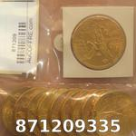 Réf. 871209335 1 gramme d\'or pur - 50 Pesos Mexique (LSP)  Issu d un lot de x10 50 Pesos - REVERS